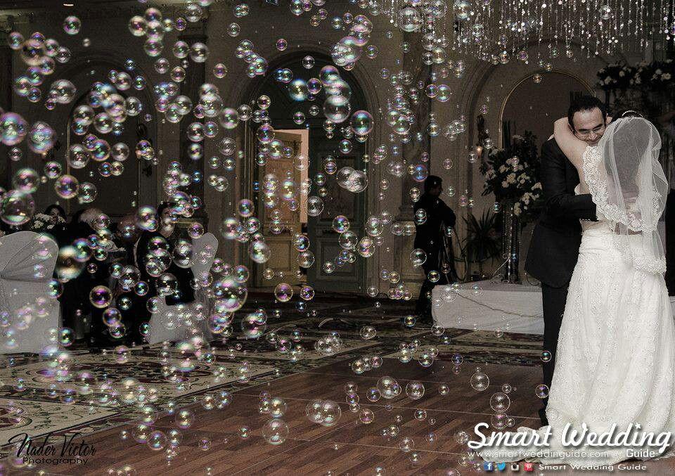 Nader Victor Photography 01223186786 - 01276767076, smart wedding guide