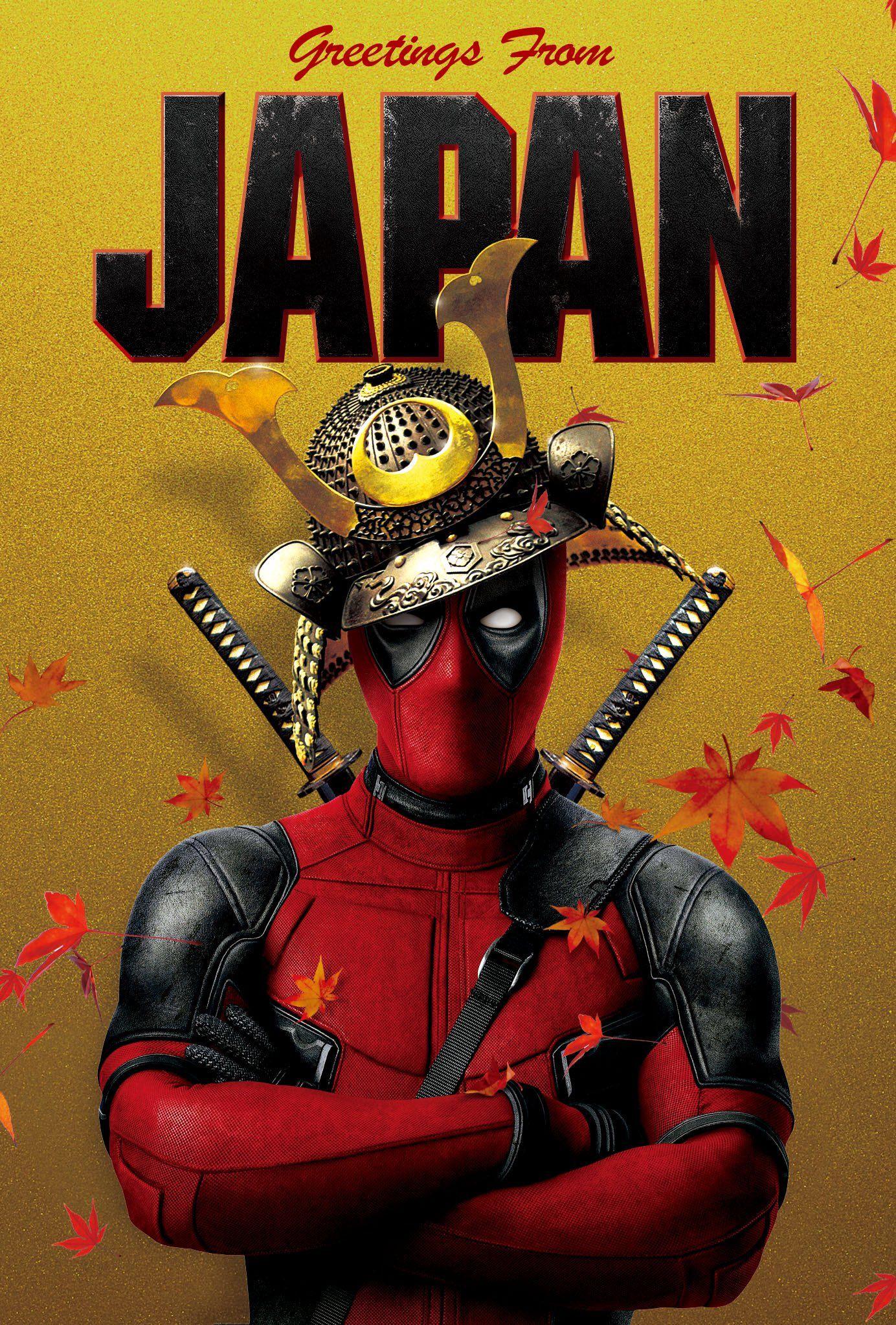 Ryan Reynolds on | Deadpool, Comic book heroes, Superhero