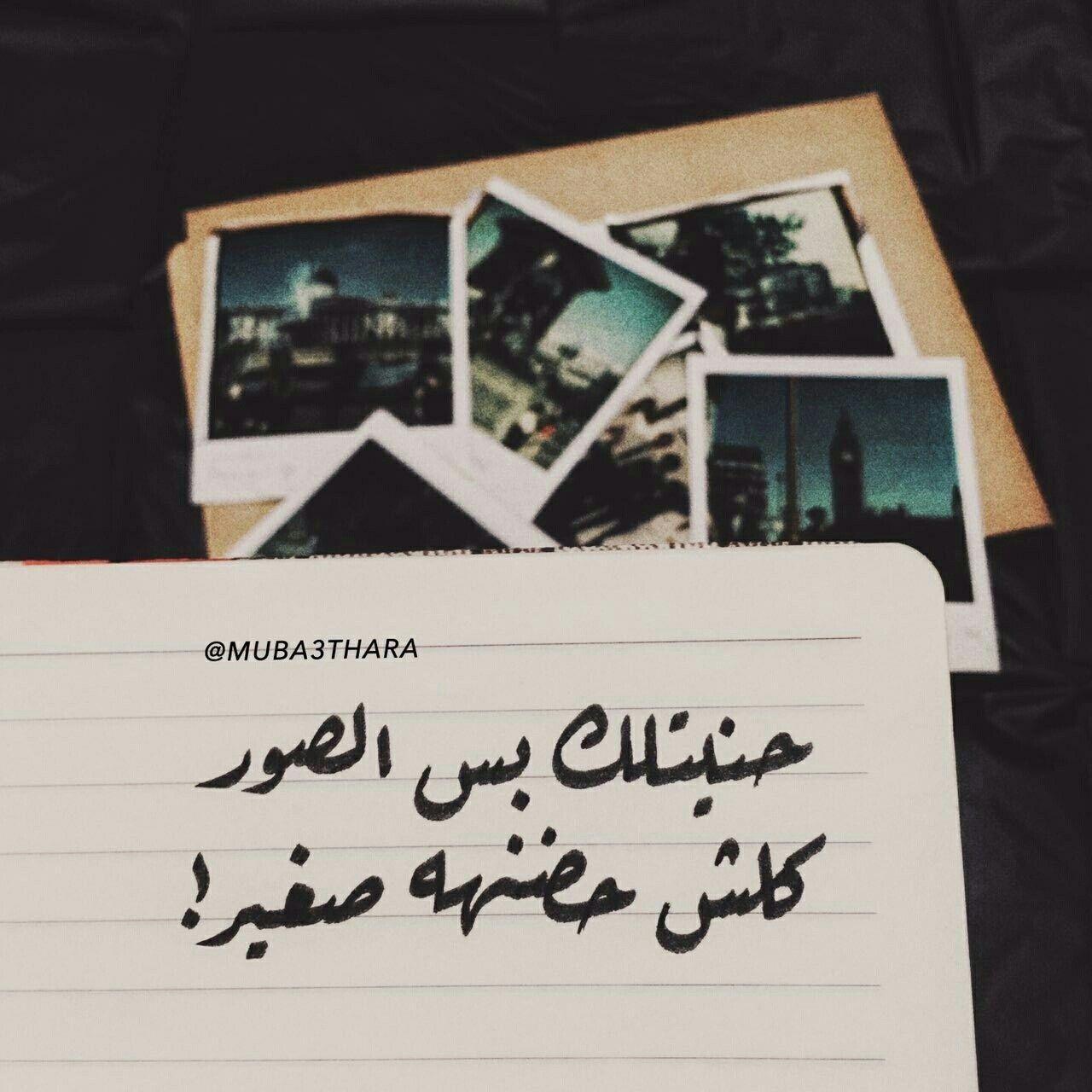 اجمل شعر عتاب عراقي حزين