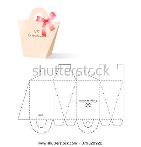 Retail box with blueprint template stock vector box 2 retail box with blueprint template stock vector malvernweather Choice Image