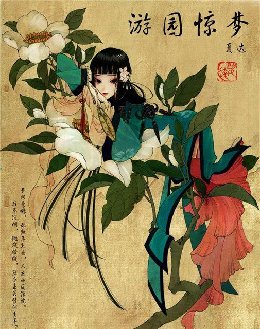 Китайская живопись (картинки для декупажа) - 2. Обсуждение ...