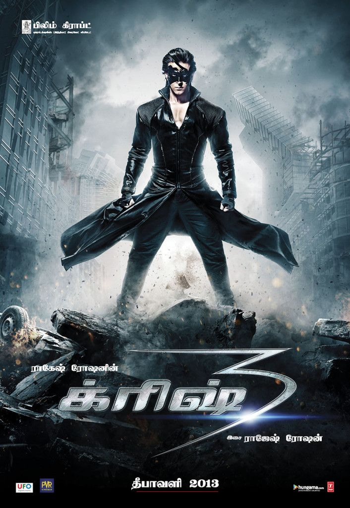 Krrish 2 Tamil Dubbed Full Movie Download