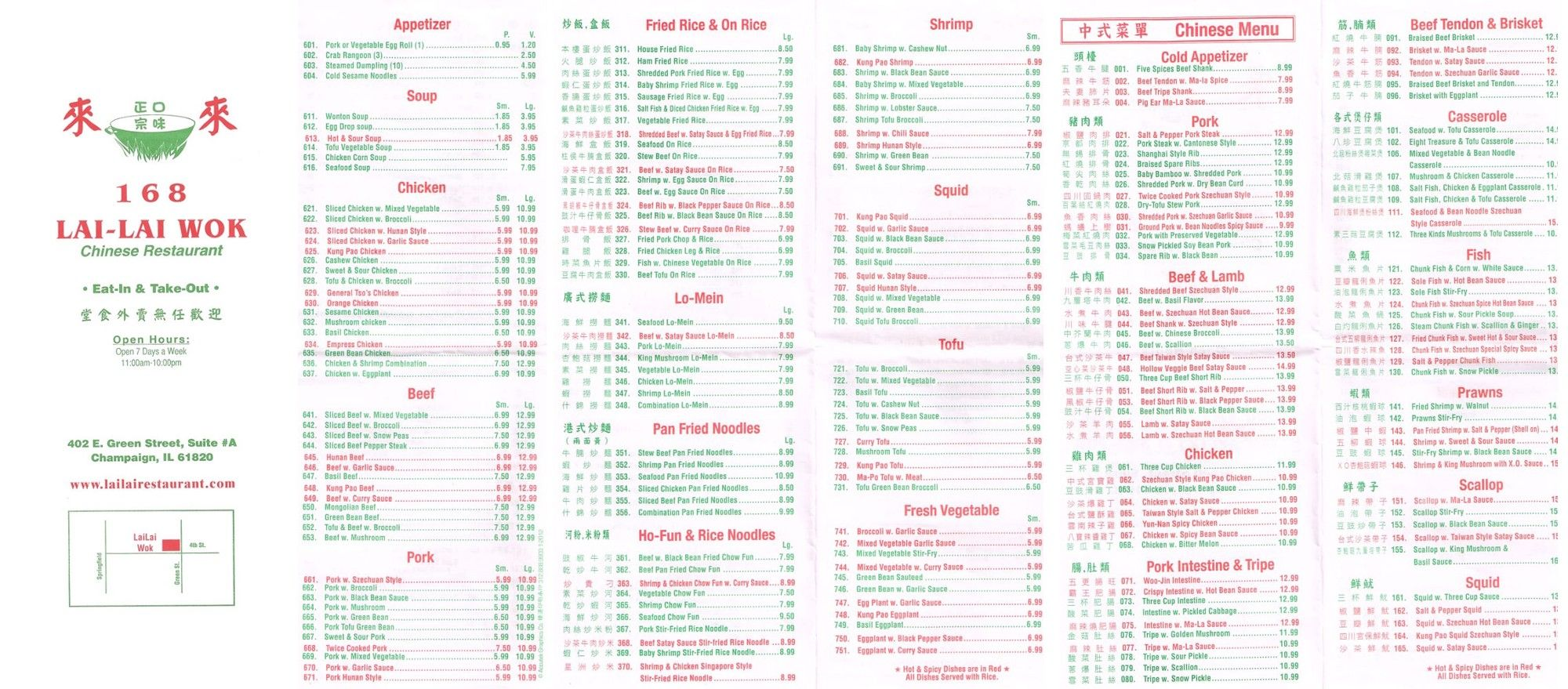 Here S What Chinese Takeout Menus Can Teach Us About Immigration Chinese Menu Authentic Chinese Recipes Menu