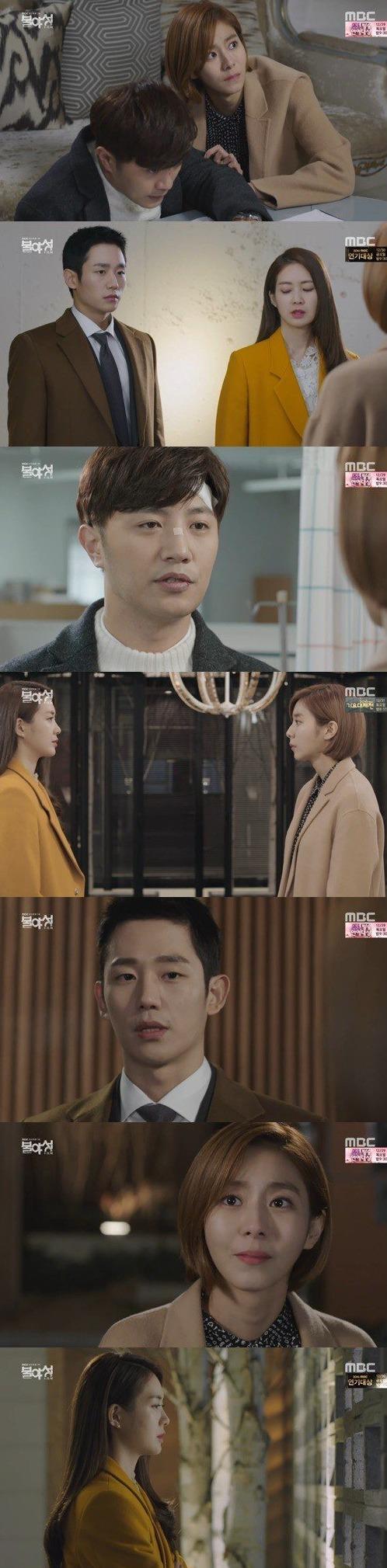 Night light korean drama synopsis -  Spoiler Added Episode 12 Captures For The Kdrama Night Light
