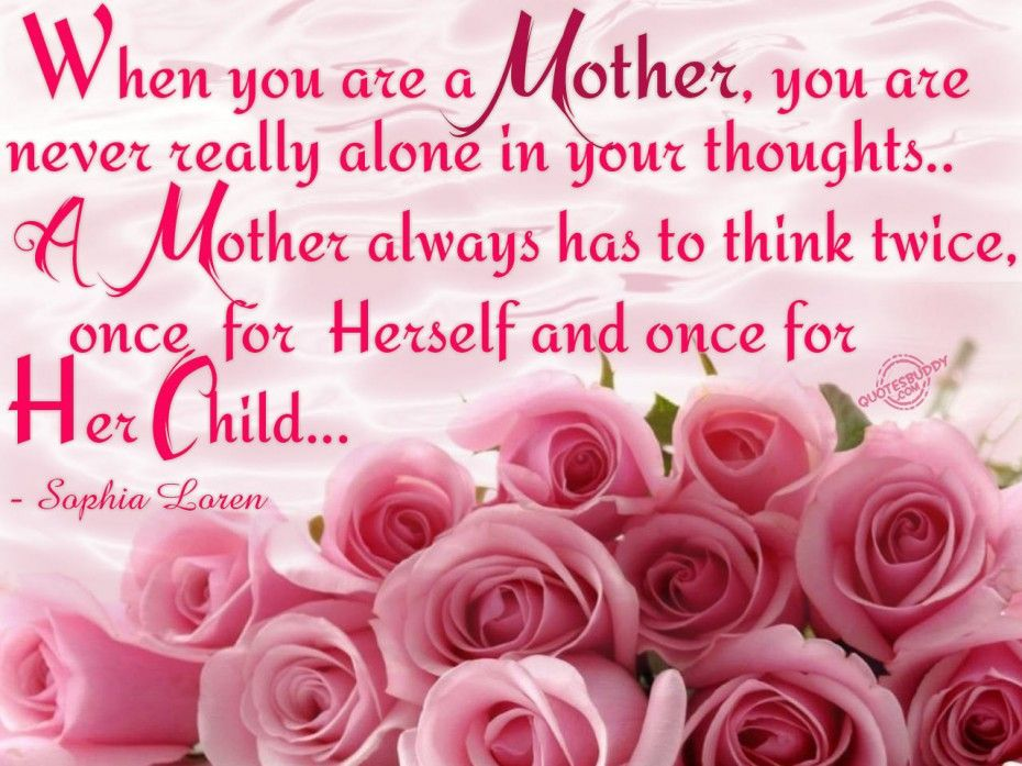 Quotes About Mother Love For You: When You Are A Mother Quote With ...