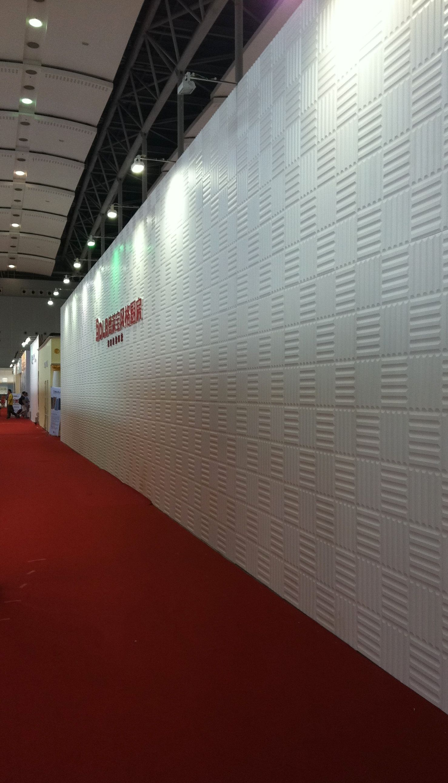 Routed Panel Are An Exciting Range Of Decorative Textured Wall Panels With Patterns Carved Into Their Surf Textured Wall Panels Tv Feature Wall 3d Wall Panels