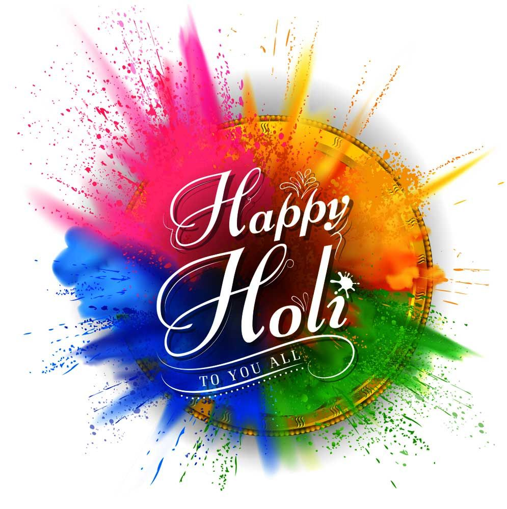 Happy Holi Images & Quotes 30+ HD images Educationbd in