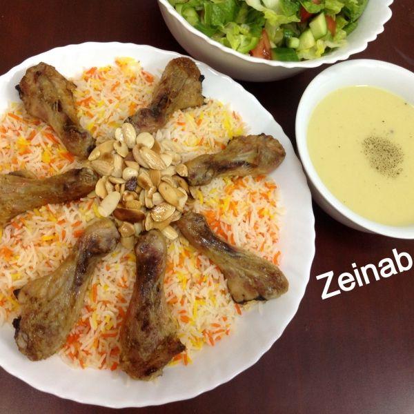 قدمي الرز بشكل جميل ومميز الرز الملون بطريقة Zeinab Barakat طبخي طبخات وصفات رز Recipes