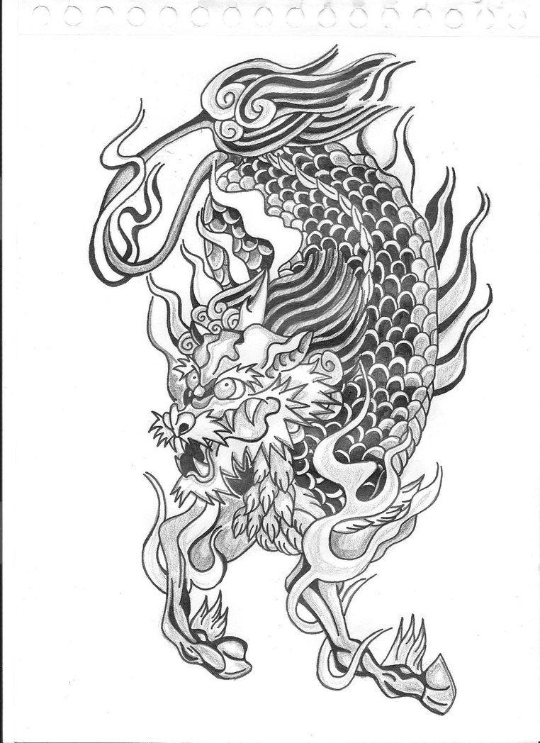 Kirin Tattoo By Pinkinu On Deviantart Gemini Tattoo Mythical Creatures Art Japanese Mythical Creatures