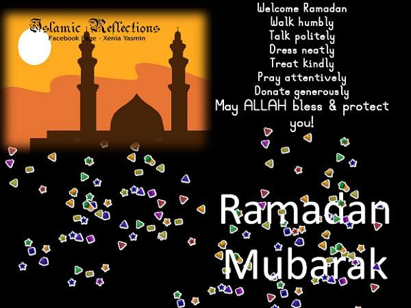 Ramadan mubarak wishes messages and ramadan greetings ideas for ramadan wishes messages quotes and ramadan greetings messages wordings and gift ideas m4hsunfo