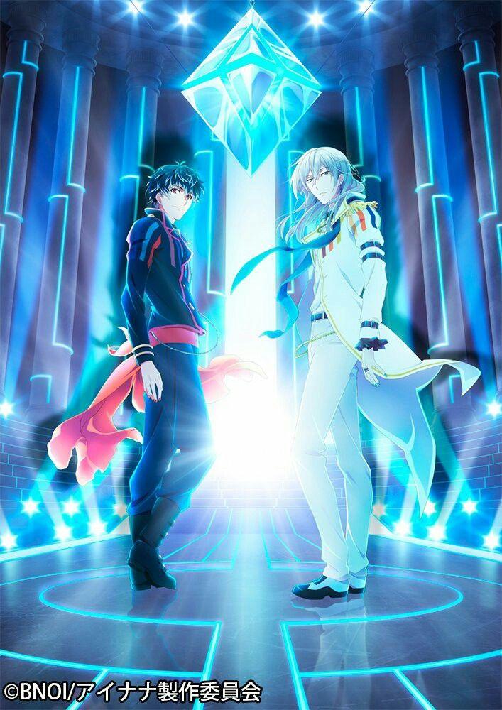 IDOLiSH7 Second Beat! Anime.tv Season 2 in 2020 (With