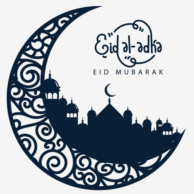 Vetor Abstrato Eid Mubarak Fundo Religioso Eid Adha Al Imagem Png E Vetor Para Download Gratuito Eid Mubarak Card Eid Mubarak Adha Card