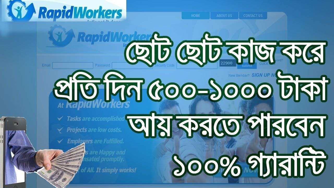 RapidWorkers Bangla Tutorial Easy Way to Earn Money Online for