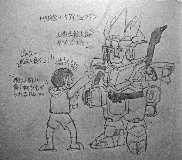 Fanboy with Kiai Ryuuken.