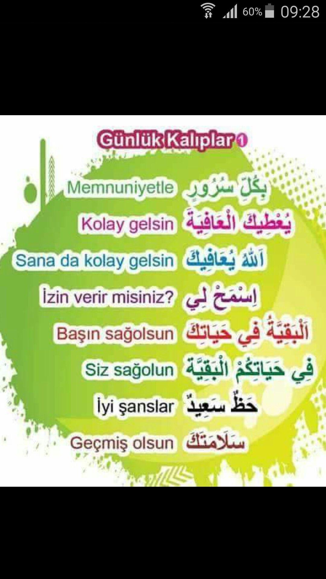Pin By Sura Adnan On تعل م اللغة التركية Learn Turkish Language Turkish Language Learn Turkish