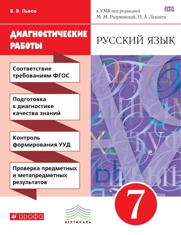 Кутузов литература 5 класс 2 часть читать онлайн