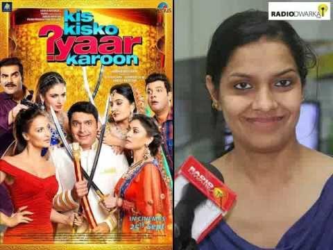 Kis Kisko Pyaar Karoon 2 full movie telugu download