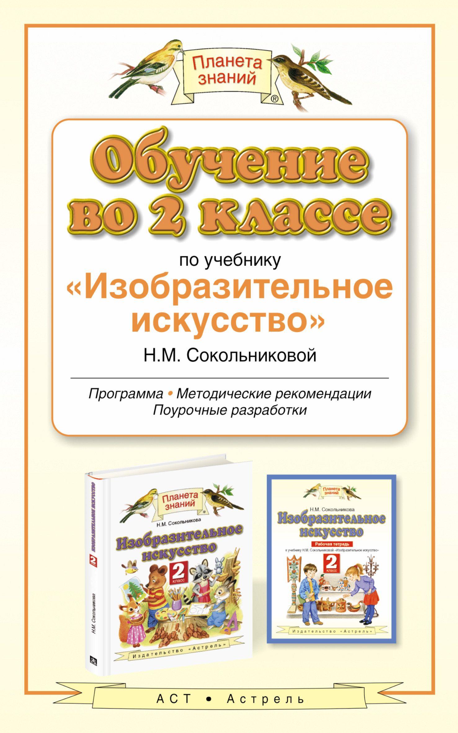 Учебник обществознания 7 класс гипермаркет знаний