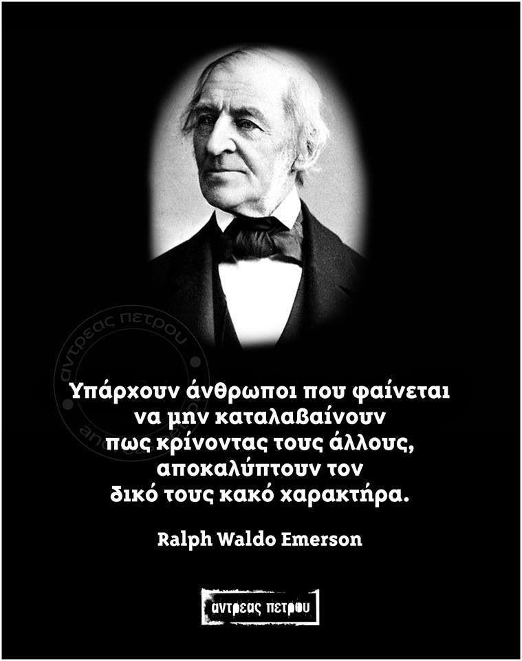 Κριτική Wise words, Words, Quotes