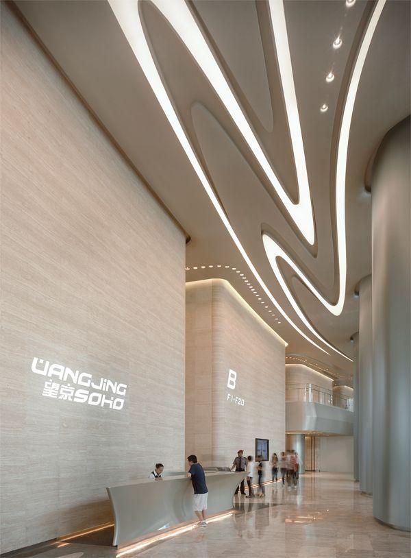Wangjing soho by zaha hadid architects australian design - Plafones modernos ...
