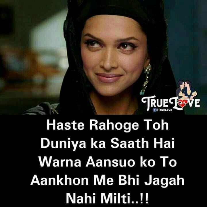 Pin by Shilpa Chavda on shayri | Deepika padukone quotes