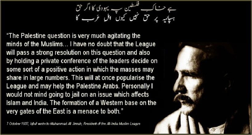 Shayri In English Google Search Quotes T English: The Poetry Of Allama Iqbal In English