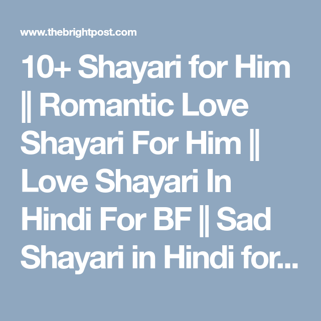 10 shayari for him romantic love shayari for him love shayari