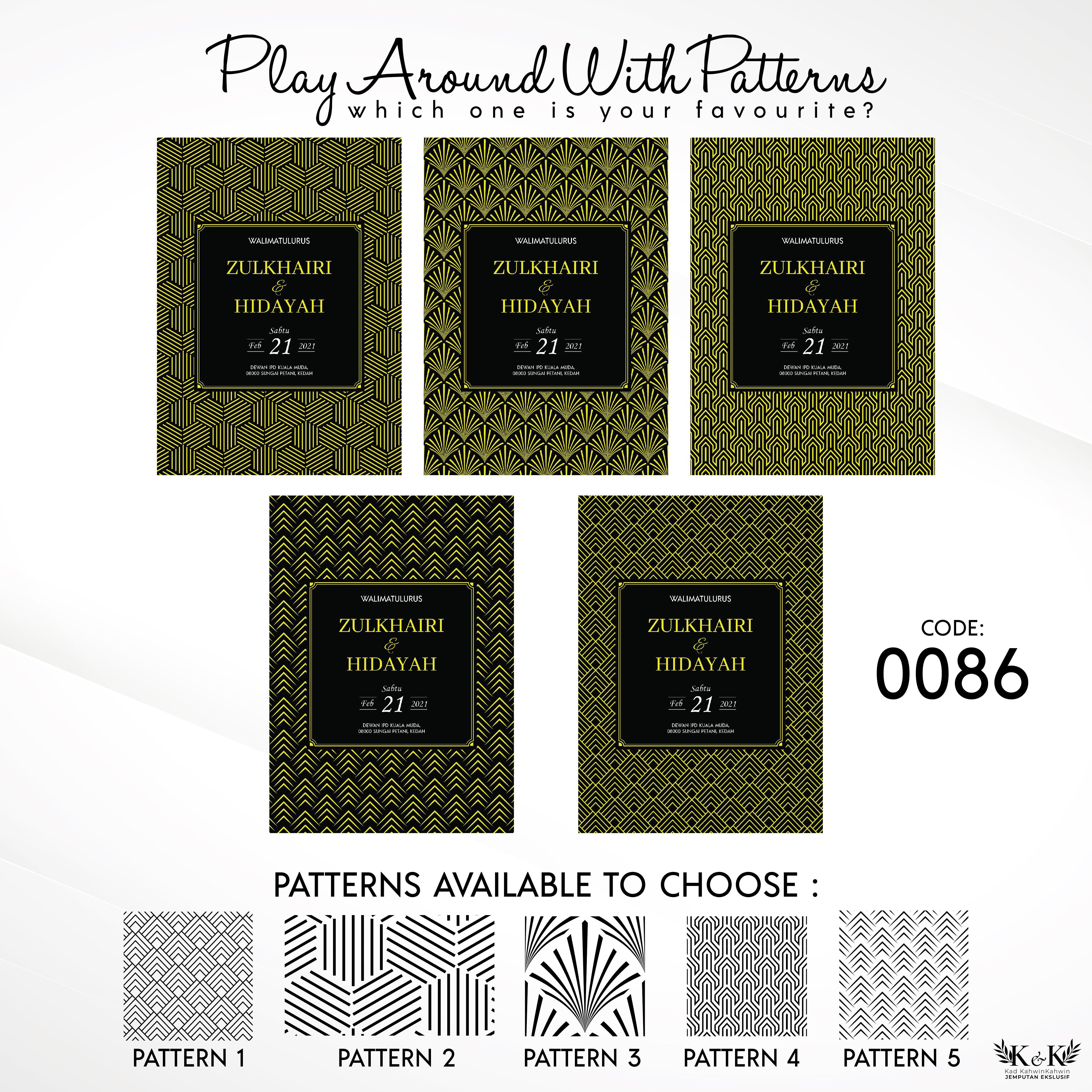 Kad Kahwin Geometrical Seamless Pattern Kad Kahwin Pattern Kad Kahwin Modern Kad Kahwin Lith Coding