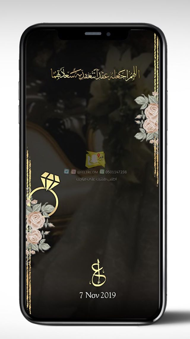 Stories Instagram Instagram Logo Wedding Frames Flower Background Wallpaper