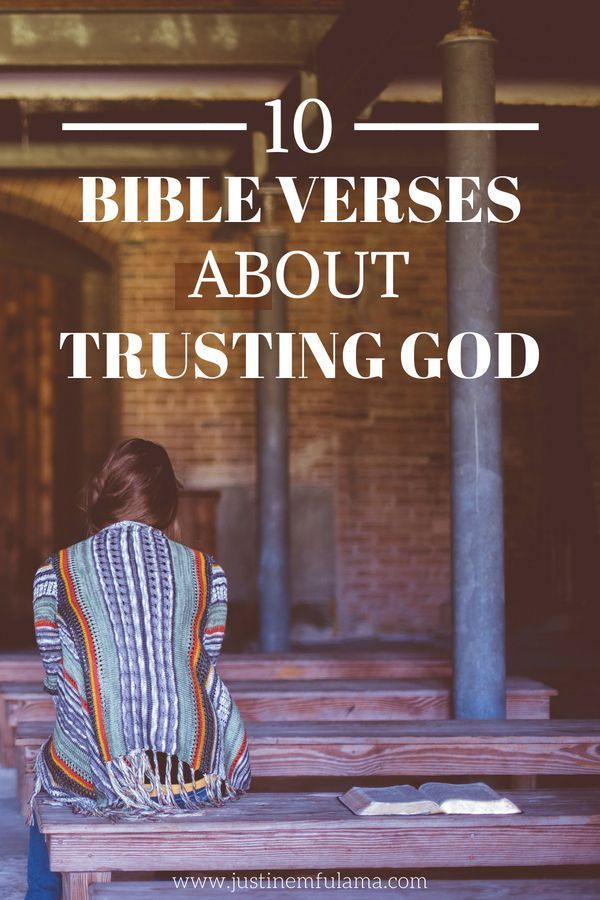 Bible Verses About Trusting God: How To Trust In The Lord #bible