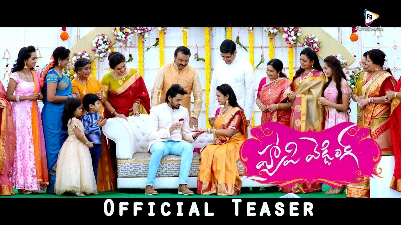 Happy Wedding Movie Teaser Sumanth Ashwin, Niharika