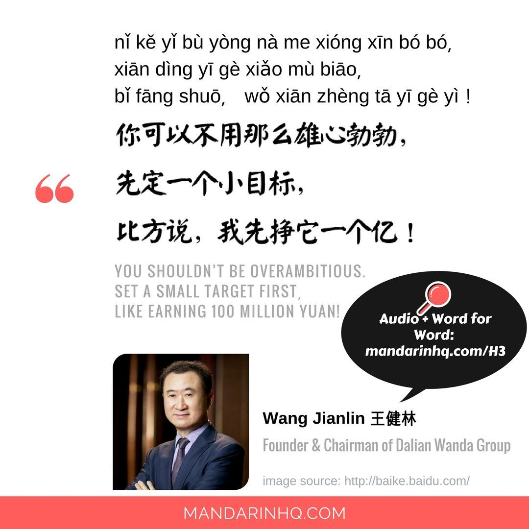 7 Chinese Celebrity Quotes To Help You Achieve Your Dreams Xiao