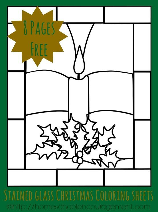 free lego printables for upper elementary advent. Black Bedroom Furniture Sets. Home Design Ideas