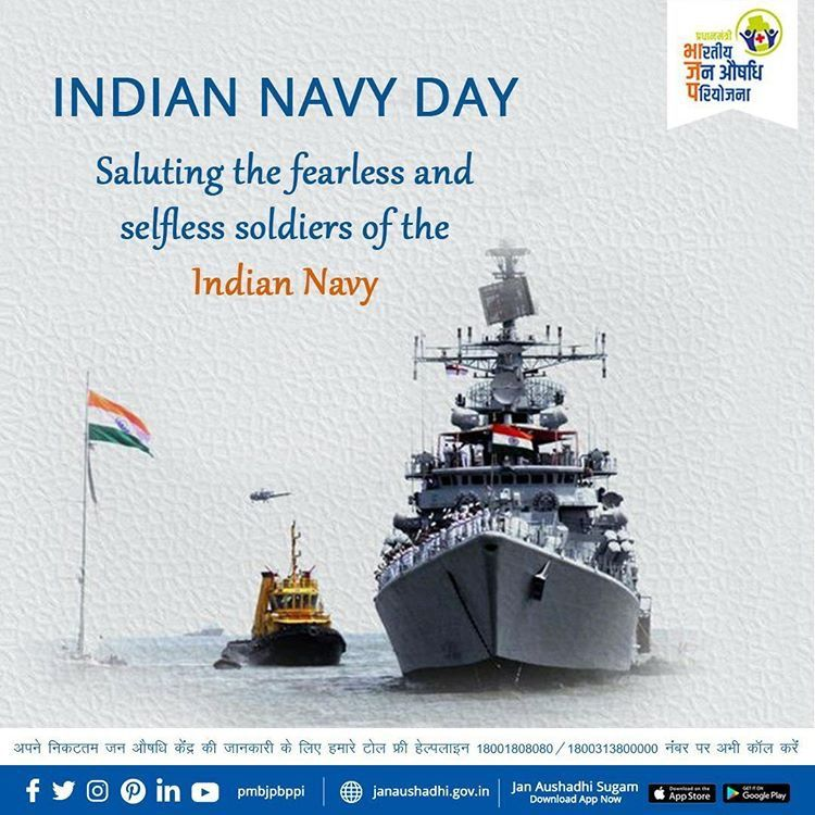 Indian Navy Day Indian Navy Day Navy Day Web Development Logo