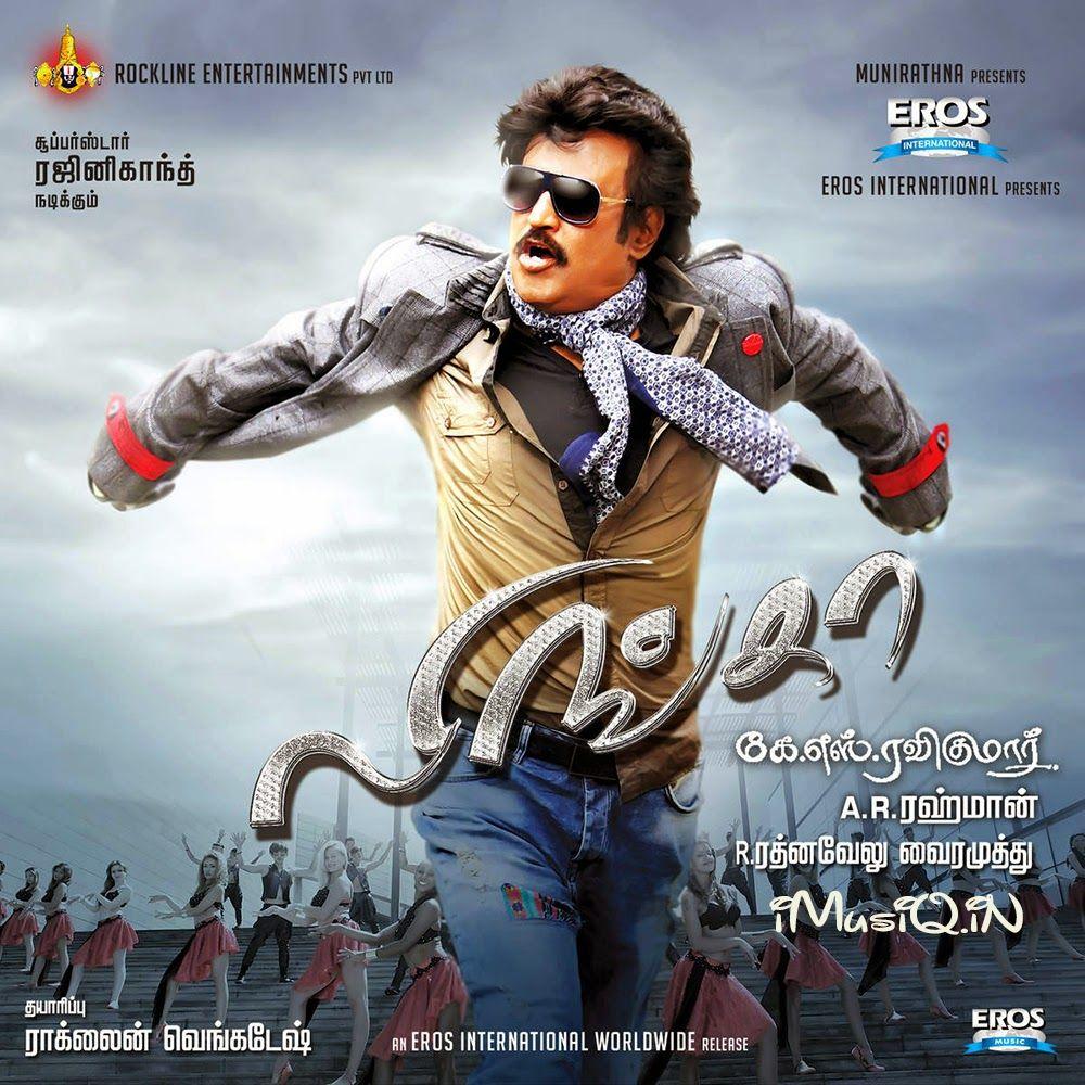 Lingaa Songs Download Rajinikanth Lingaa Tamil Movie Mp3 Songs Download Lingaa 2014 Songs Starmusiq Tamilwire Tami Tamil Movies Movie Screen Download Movies