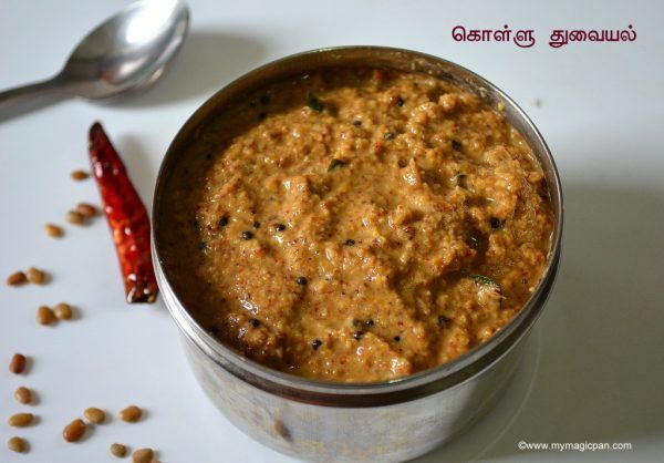 Kollu thuvaiyal seimuraikollu thuvaiyal cooking tips in tamilkollu kollu thuvaiyal seimuraikollu thuvaiyal cooking tips in tamilkollu thuvaiyal samayal kurippu forumfinder Images