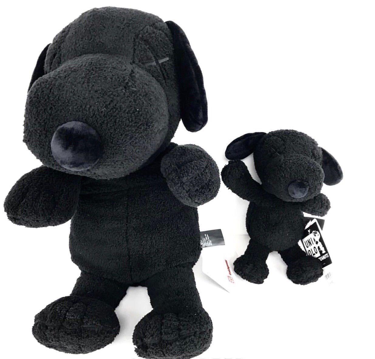 Japan Uniqlo x Kaws x Peanuts Snoopy Plush Toy Size Small Black
