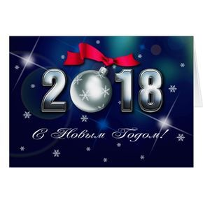 2018 new years cards in russian cards new years cards in russian cards christmascard holiday m4hsunfo