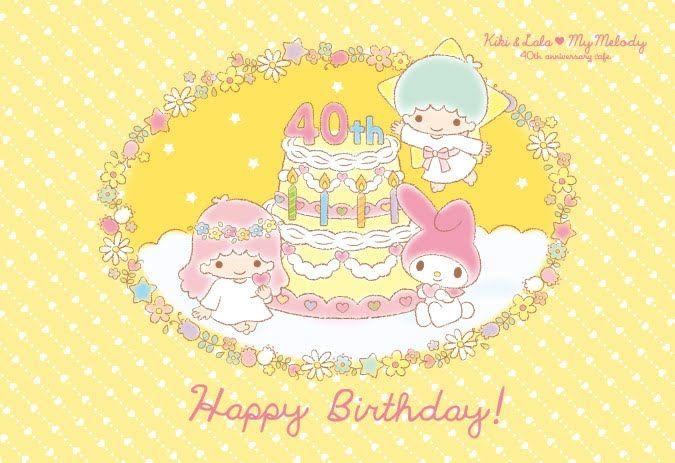 Happy Birthday Kiki Lala My Melody Sanrio 3 Pinterest