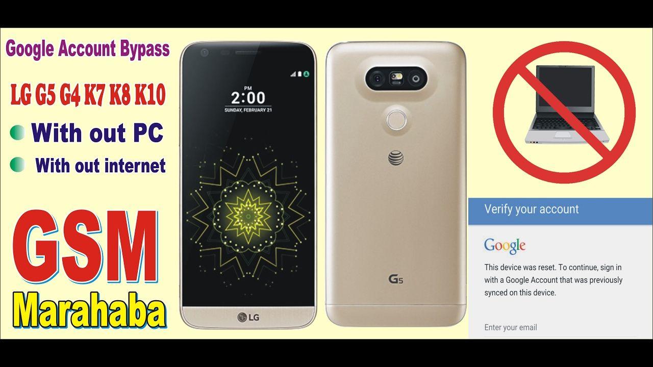 Bypass Google Account LG G5, G4, K7, K8, V10 FRP Bypass Done