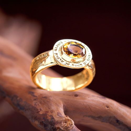 Four Winds Ring Gold A Symbol For The Truth Seeker Father Of The
