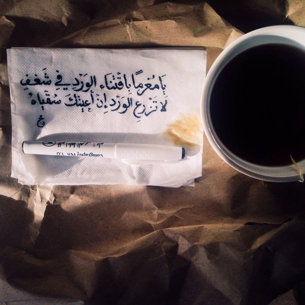 Pin By Abdulaziz On حب وخواطر Facebook Cover Photos Quotes Quotes For Book Lovers Cover Photo Quotes