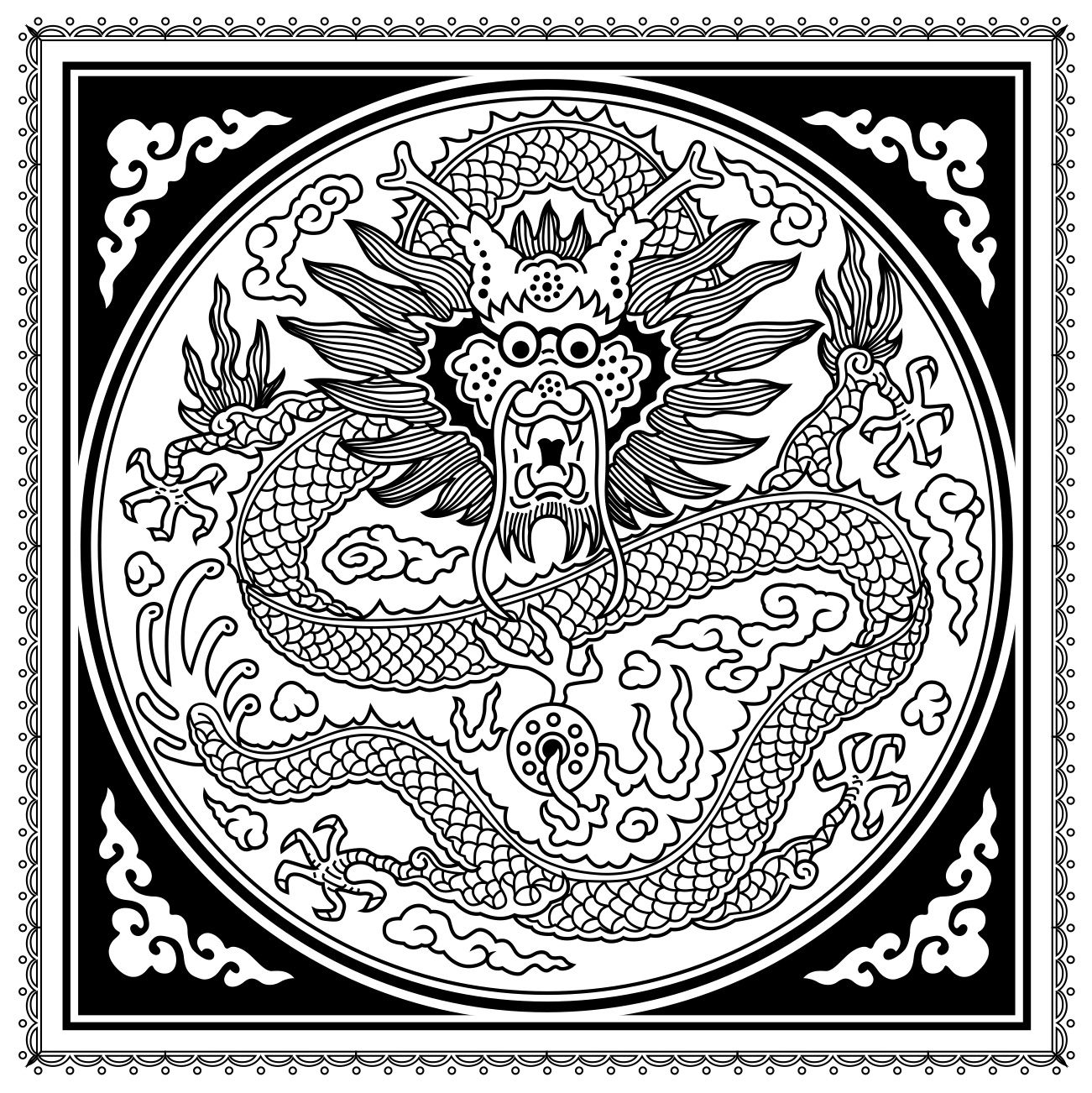 Dragon Coloring Page From Motif Magic Dragon Coloring Page Elephant Coloring Page Coloring Books