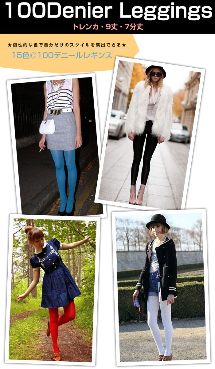 Rakuten: It is length leggings / spring and summer for length leggings /9 for seven minutes- Shopping Japanese products from Japan