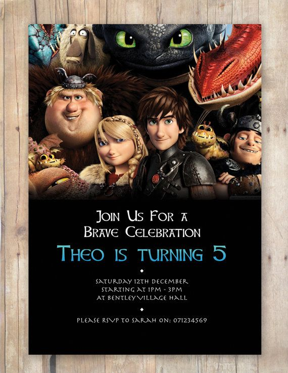 How To Train Your Dragon Party Invitation By Flurgdesigns On Etsy
