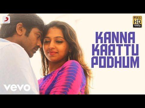 Rekka Kanna Kaattu Podhum Lyric Video Tamil Vijay