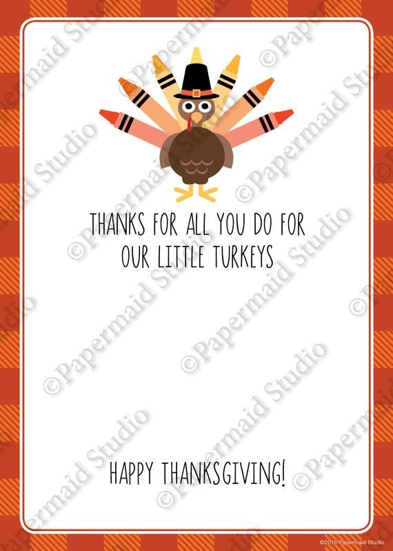 PRINTABLE Teacher Thanksgiving Gift Card Holder from Group - School Teacher Thanksgiving Card - Teacher Thank You Turkeys Babysitter Daycare #thanksgivinggiftsforteachers