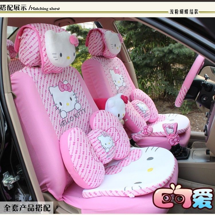 Car Seat Covers Set for Gift Women 29 Pcs Cute Pink Hello Kitty Car ...