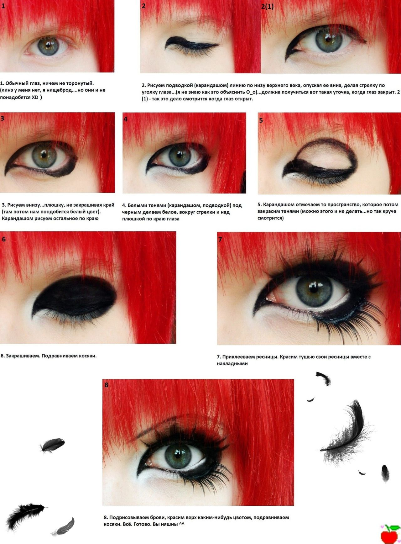 Visual Kei Eye Makeup Dramatic Lashes Poison Ivy Cosplay