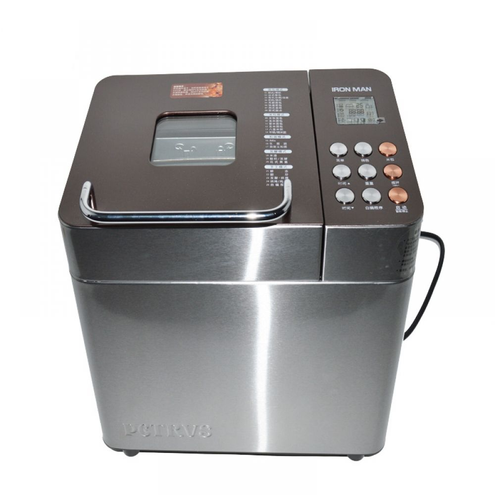 JUMAYO SHOP COLLECTIONS BREAD MAKER